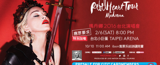 Rebel Heart Tour in Taipei