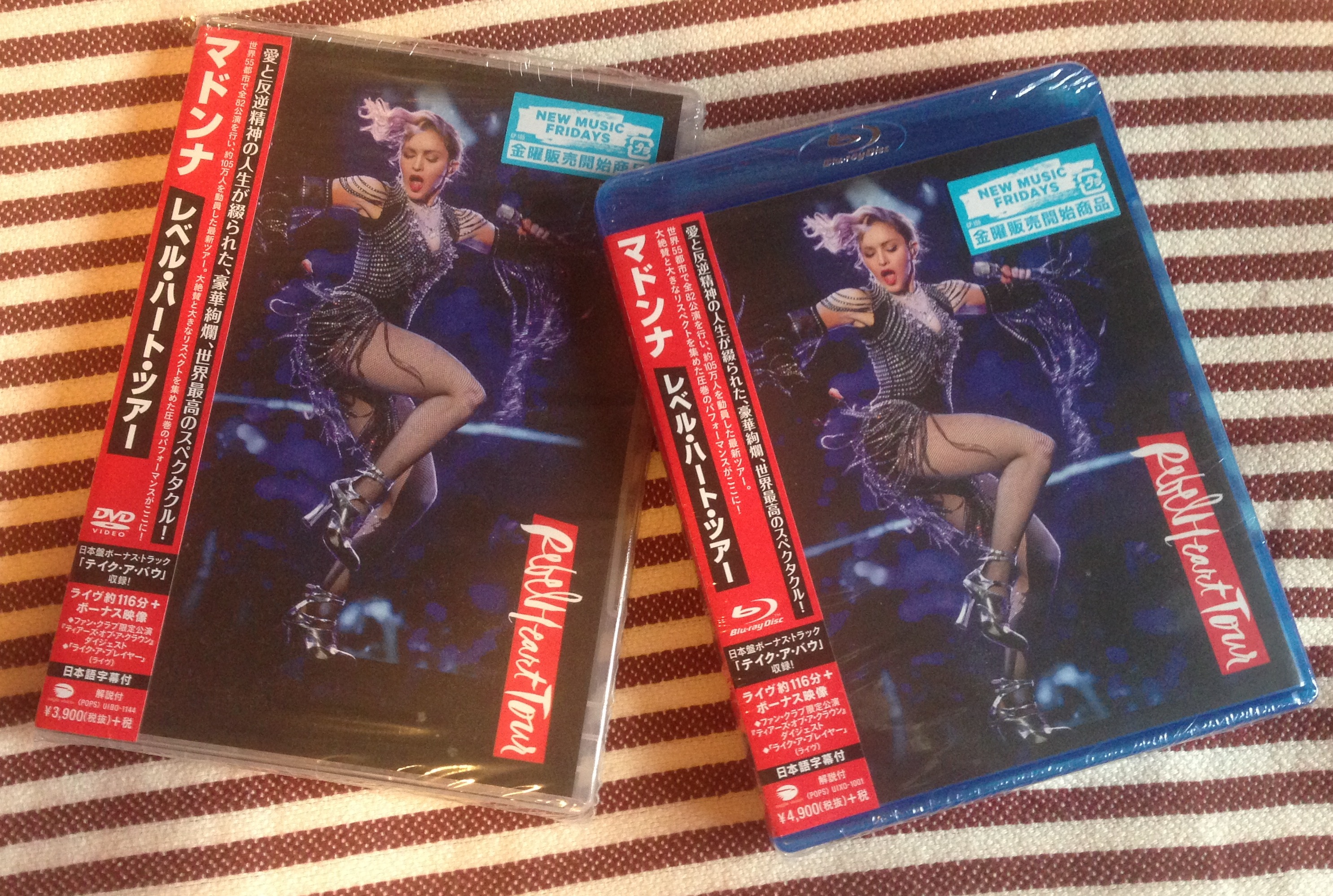 Rebel Heart Tour Japanese Home Video