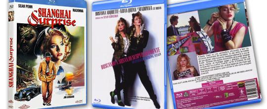 Spanish Blu Ray